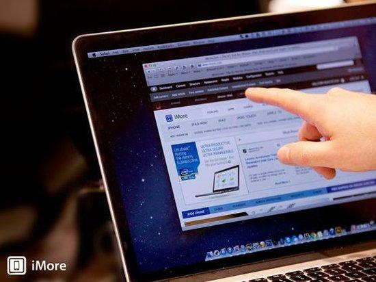 触屏版Mac电脑会不会现身?短期内不可能!