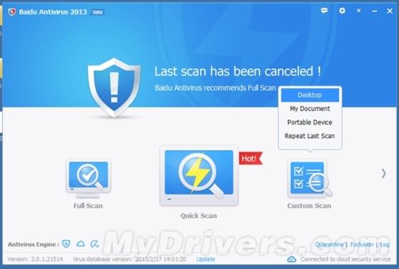 进军杀毒市场百度杀毒软件2013正式发布