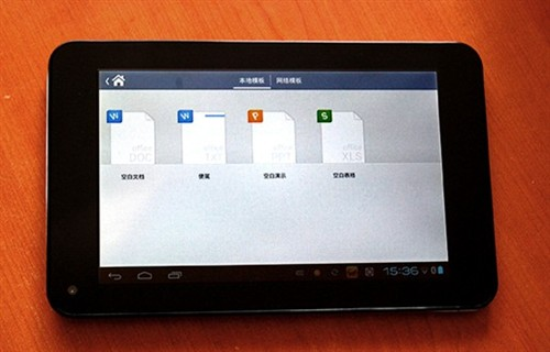 娱乐平板变身办公利器优派N710办公软件