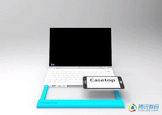 一周新本猎奇 看手机如何一秒钟变身笔记本