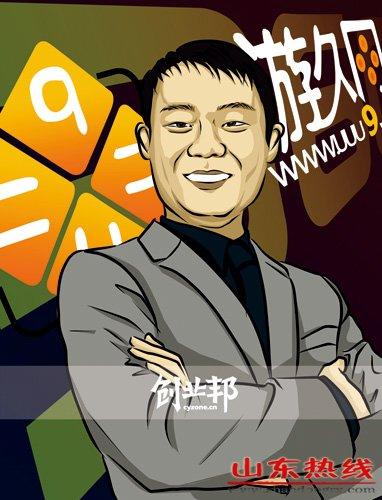 游久网创始人刘亮:最野蛮的屌丝创业者