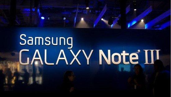 传三星Note 3将于9月4日发布 10月初开卖
