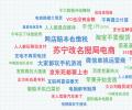 4399曹政:解密中国互联网