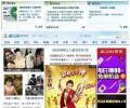 QQ弹窗:腾讯帝国的万能毒药?