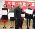 核心价值诗歌行—木惢诗歌分享会走进北京景山
