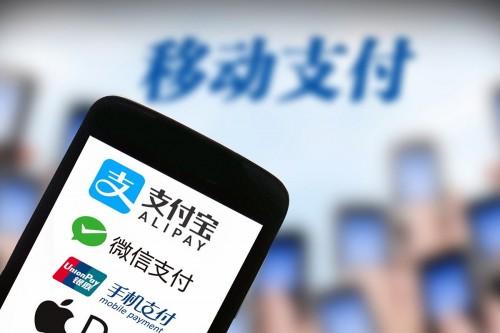 从POS机到刷脸支付的变迁 中国移动支付为何引领全球