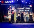 鸠兹古镇2020《中国好声音》安徽赛区总决赛圆满收官!