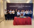 中国版权保护中心与华为共建DCI助力版权行业发展